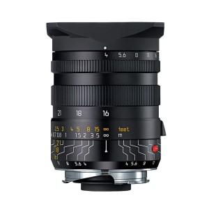 Leica Tri-Elmar 16 - 18 - 21 mm Lens